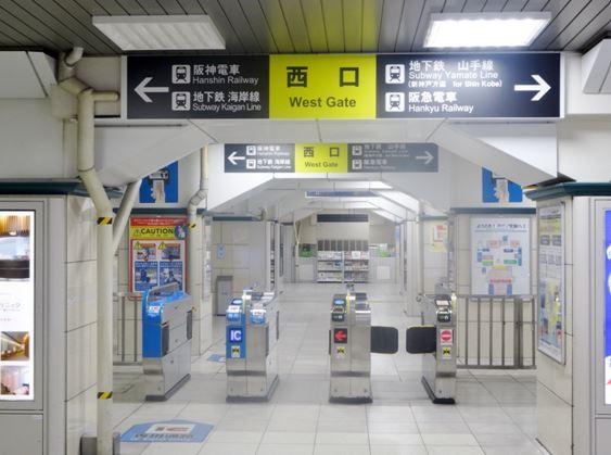 神戸ライズ①.JPG